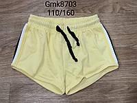 Шорти для дівчаток оптом ,Glostory, розміри 110-160, арт. GMK-8703, фото 1