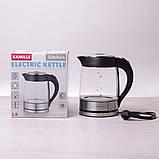 Чайник электрический Kamille 1.8л с синей LED подсветкой и стальными декоративными вставками, фото 2