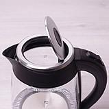 Чайник электрический Kamille 1.8л с синей LED подсветкой и стальными декоративными вставками, фото 7