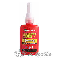 Фиксатор резьбовых соединений Threadlocker красный 50г BFS-8 Zollex