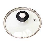 Крышка стеклянная Kamille 16см с металлическим ободком, фото 2