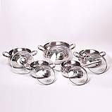 Набор посуды 10 предметов (2.1л, 2.9л, 4.1л, 6.7л, ковш 2.1л) из нержавеющей стали, фото 2