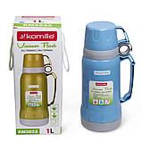 Термос 1000мл пластиковый со стеклянной колбой (2 чашки; синий, голубой, зелёный), фото 9