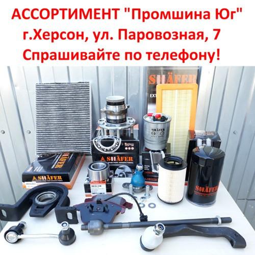 Стойка стабилизатора ЛЕМФОРДЕР 30372 01 / 30373 01. Передняя