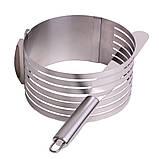 Форма для бисквита Kamille регулируемая 15-22 см с отверстием для нарезки и ножом, фото 3