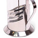 Френчпресс Kamille 800мл (нержавеющая сталь, стекло), фото 6