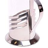 Френчпресс Kamille 600мл (нержавеющая сталь, стекло), фото 3