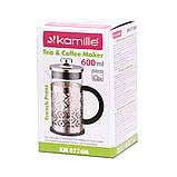Френчпресс Kamille 600мл (нержавеющая сталь, стекло), фото 5