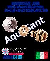 Фитинг евроконус для пластиковой и металлопластиковой трубы 24х1,5-16х2 ICMA Арт. 100