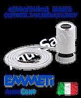 Сервопривод Emmeti Control T NC M30 x 1,5 x 220 V