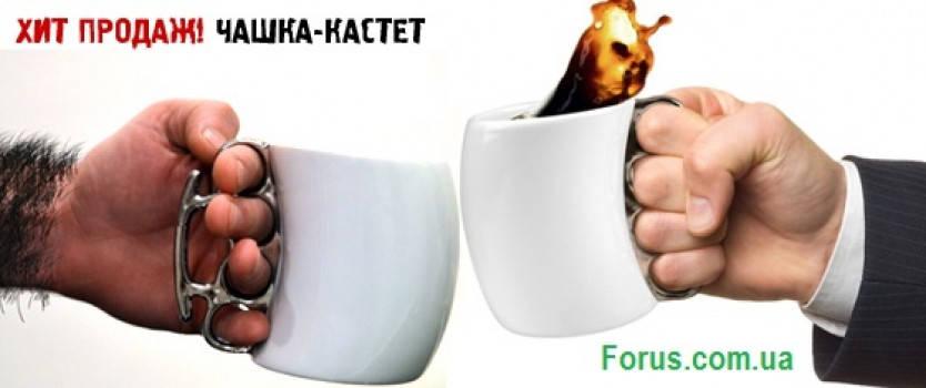 Чашка Кастет, фото 2