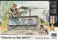 1:35 Вьетнамские солдаты ведут огонь, Master Box 35105;[UA]:1:35 Вьетнамские солдаты ведут огонь, Master Box
