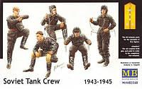1:35 Советский танковый экипаж, Master Box 3568;[UA]:1:35 Советский танковый экипаж, Master Box 3568