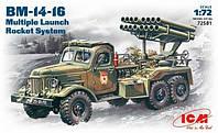 1:72 Сборная модель РСЗО БМ-14-16, ICM 72581