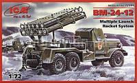 1:72 Сборная модель РСЗО БМ-24-12, ICM 72591