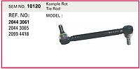 Тяга стабилизатора L=435mm Вольво SEM10120  Volvo 2044 3061