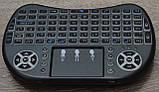 Бездротова клавіатура ПІДСВІЧУВАННЯ Rii mini i8, миша/пульт для Смарт TV, Клавіатура, тачпад Android оригінал, фото 2