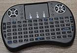 Беспроводная клавиатура ПОДСВЕТКА Rii mini i8, мышь/пульт для Смарт TV, Клавиатура тачпад Android оригинал, фото 5