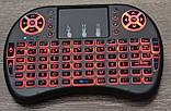 Бездротова клавіатура ПІДСВІЧУВАННЯ Rii mini i8, миша/пульт для Смарт TV, Клавіатура, тачпад Android оригінал, фото 7