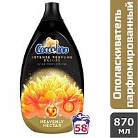 Ополаскиватель для белья парфюмированный Coccolino Heavenly Nectar (58 стирок), 870 мл