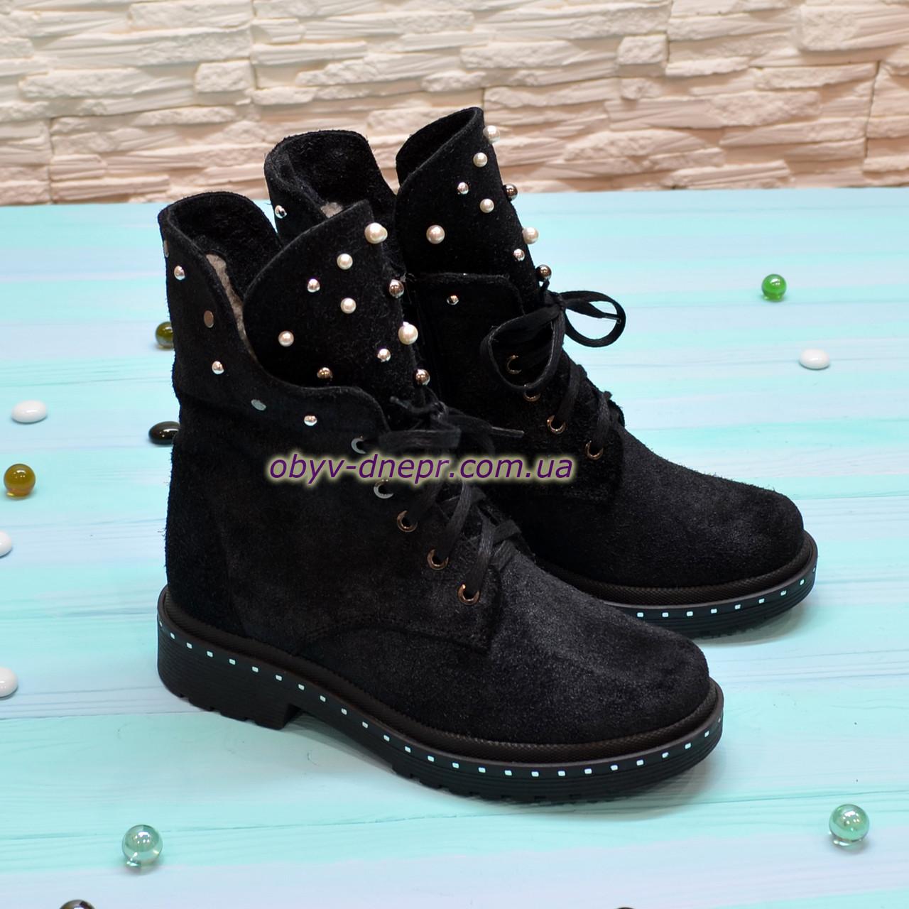 Ботинки демисезонные на утолщенной подошве, на шнурках, из натуральной черной замши