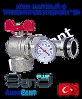 """Кран шаровый с термометром угловой 1"""" SD"""