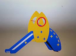 """Горка детская """"Ракета"""" для улицы."""