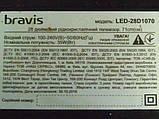 Плати від LЕD ТЕЛЕВІЗОР Bravis LED-28D1070 поблочно, в комплекті (матриця розбита)., фото 2