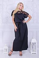 Платье в пол большого размера Версаль черный (50-64)
