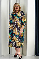 Стильное платье Алисия бежевый папоротник (64-70)