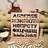 Алфавит  деревянный Украинский, фото 3