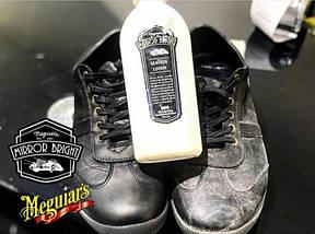Очиститель и лосьон для кожи - Meguiar's Mirror Bright™ Leather Lotion 414 мл. (MB0414EU), фото 3