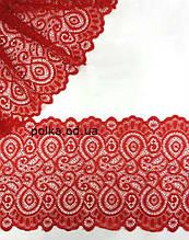 """Стрейчевое кружево""""арабеска"""",ширина 18см,цвет красный"""