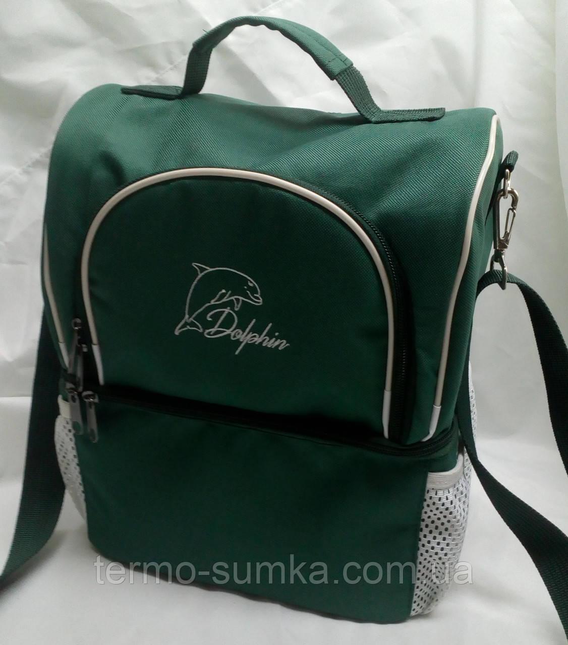 Ланч бокс Dolphin, термосумка - рюкзак для їжі, ланч бег, терморюкзак для обіду, сумка холодильник. Зелений