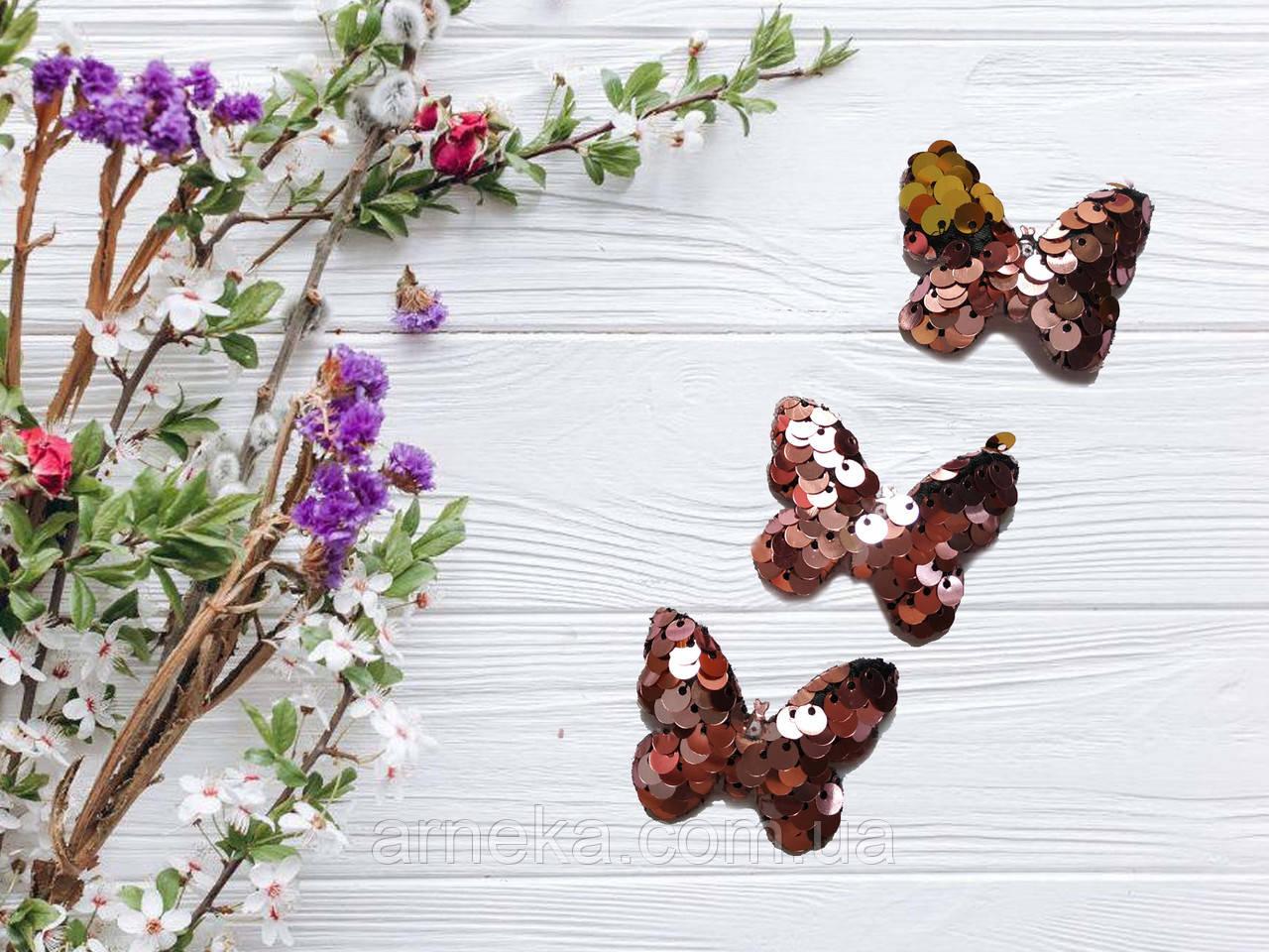 Метелик з паєтками-перевертнями 40*40 мм розовий-золото
