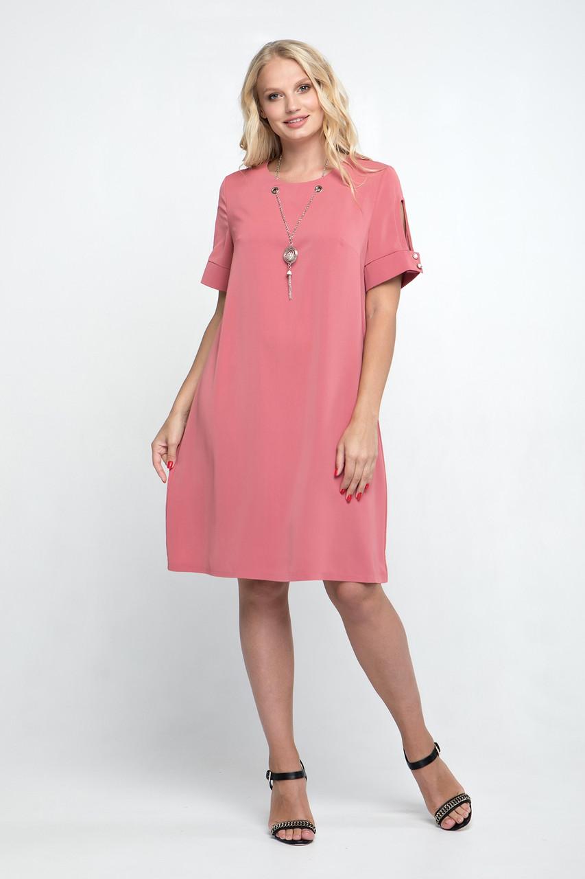 Нарядное платье большого размера с 48 по 56 размер
