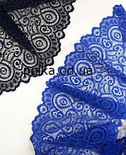 """Стрейчевое кружево""""арабеска"""",ширина 18см,цвет синий/темно-синий"""