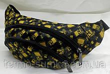 "Поясная сумка бананка  ""Барт"". Чёрная"