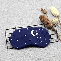 Маска для сна Звездное небо