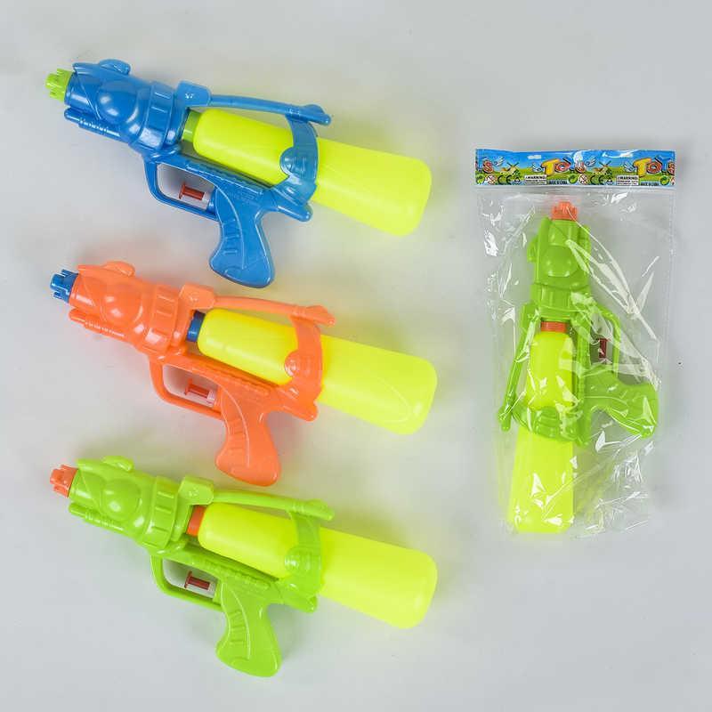 Водный пистолет 620 (360) 3 цвета, в кульке