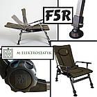 Кресло карповое M-Elektrostatyk F5R ST/P, фото 6