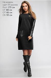 Платье женское из трехнитки Чёрное