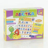 "Гр Більше ніж Абетка - VT 2801-17 (14) /укр/  ""Vladi Toys"""