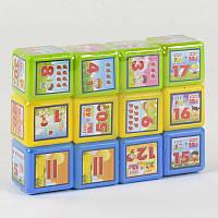 """Гр Кубики """"Математика 12 шт"""" 09052 (24) """"M-TOYS"""""""