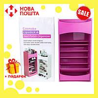 Розовый компактный органайзер - шкафчик для хранения косметики COSMAKE LIPSTICK & NAIL POLISH ORGANIZER, фото 1