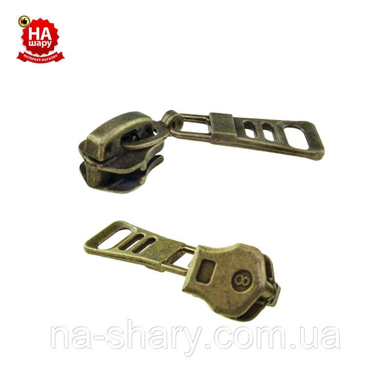 Бегунок на металлическую молнию №8 (решетка №4) Антик (100шт)