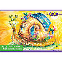 Альбом для рисования ZiBi A4 20л 100г/м2 скоба ZB.1423