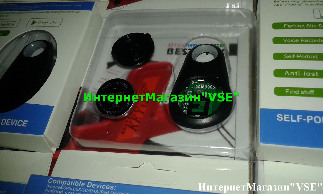 Bluetooth брелок iTag Black iOS-Android универсальная АНТИПОТЕРЯЙКА