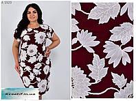 Женское платье летнее удобное большого размера 48.50.52.54, 56 р
