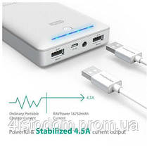 Внешний аккумулятор RavPower Power Bank 16750mAh White (PR-PB19WH), фото 2